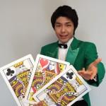 カードマジックはいかが?