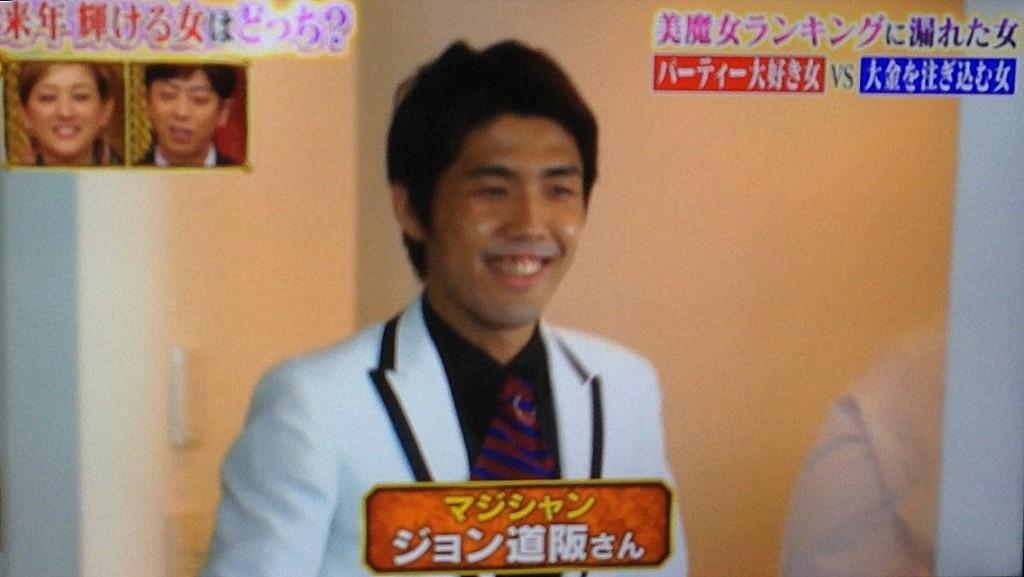 2014 日本テレビ